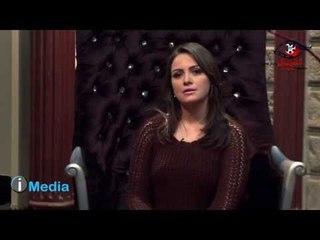 AlSerdab Program - Reham Abdel Gafour / برنامج السرداب - ريهام عبد الغفور