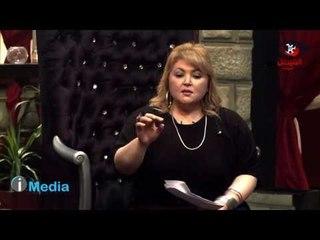 AlSerdab Program - Maha Ahmed / برنامج السرداب - مها أحمد