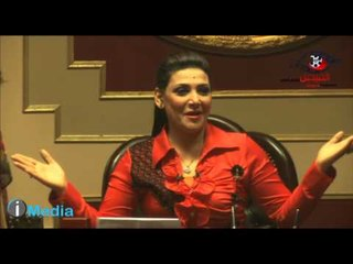 Al Serdab - Bonus Episode 03 / برنامج السرداب - حلقة لم تذاع - الحلقة الثالثة