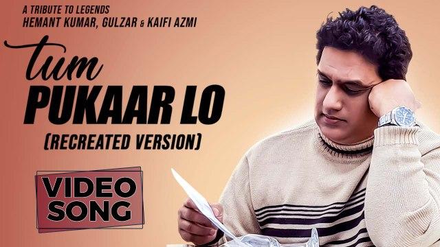 Tum Pukaar Lo   Dabboo Malik   Roshaan Garry   Tribute to Hemant Kumar, Gulzar & Kaifi Azmi