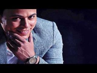 Ahmed Faleafel – Mate3refhash (Official Music ) احمد فليفل- متعرفوهاش