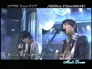 コブクロ「Million Films」07.12.24