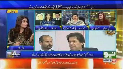 None can be worst Chief Minister like Shahbaz Sharif- Hot Debate B/w Kanwal Shoaib And Uzma Bukhari