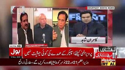 Why Kamran Shahid Continously Targeting Usman Buzdar? Nazeer Laghari Tells The Reason
