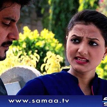 Meri Kahani Meri Zabani   SAMAA TV   Nov 12, 2018