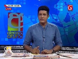 Derana Aruna 13/11/2018