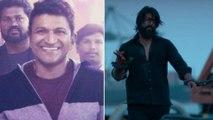 KGF Kannada Movie : ಕೆಜಿಎಫ್ ಟ್ರೈಲರ್ ಬಗ್ಗೆ ಪುನೀತ್ ರಾಜ್ ಕುಮಾರ್ ಹೇಳಿದ್ದು ಹೀಗೆ  | FILMIBEAT KANNADA