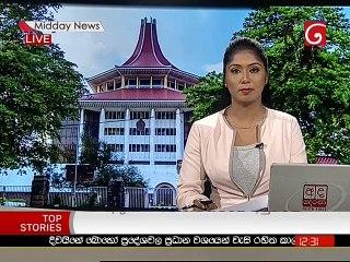 Derana Lunch Time News 13/11/2018