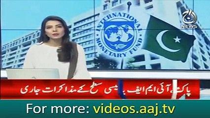 Pakistan, IMF start bailout talks