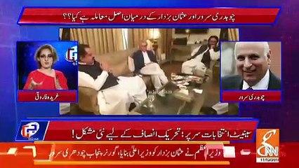 Chaudhry Sarwar Response on Leaked Video of Pervez Elahi & Jahangir Tareen