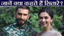 Deepika Ranveer Wedding: शादी के बाद आएंगे ये बदलाव, जानें क्या कहतें हैं सितारे | Boldsky