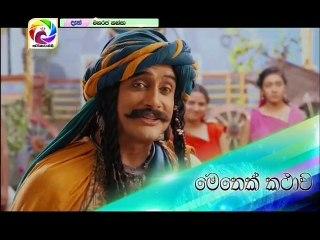 Maharaja Kansa 13/11/2018 - 105