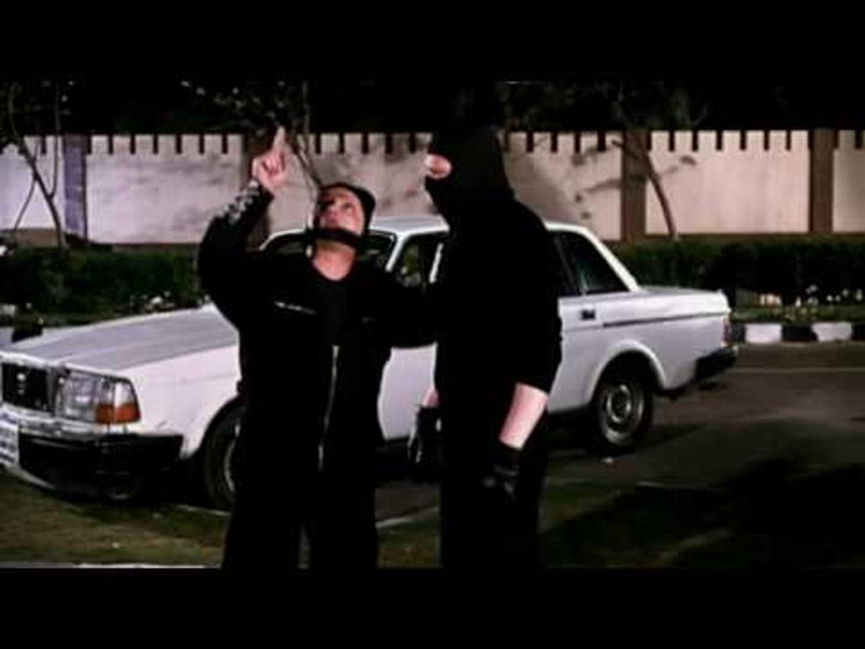 هروب طه مع العصابة من الشرطة فيلم وش اجرام فيديو Dailymotion