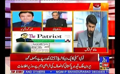 Sachi Baat With SK Niazi قومی اسمبلی کا ایک دن کا خرچ257لاکھ روپے ہے