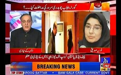 Sachi Baat With SK Niazi عافیہ صدیقی کی بہن ڈاکٹر فوزیہ صدیقی  حیران کن بیان جو آج تک میڈیا نے نہیں چلایا