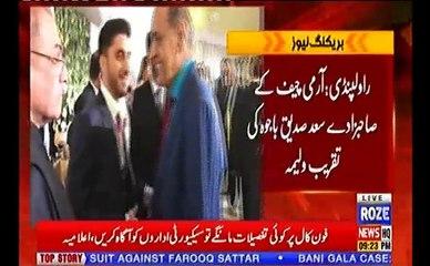 Army chief Gen Bajwa son gets married in Lahore  آرمی چیف کے بیٹے کی شادی میں کس کس نے شرکت کی اور کیوں؟