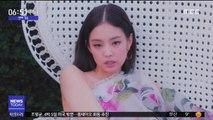 [투데이 연예톡톡] 블랙핑크 제니, 첫 솔로곡 국내외 차트 점령