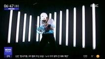 [투데이 영상] 춤추듯…'공중 팽이' 디아볼로 묘기