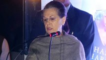 Sonia Gandhi slams PM Modi, Says 'Nehru being underminded by Modi Government' | Oneindia News