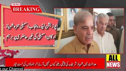 PMLN members ignoring senior leadership orders regarding Shehbaz hearings | Ary News Headlines