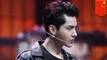 Penyanyi asal Cina Kris Wu Dituduh Menggunakan Bot pada iTunes - TomoNews