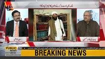 Pak media Accepted Osama Bin Laden was Killed in Pakistan - Pak media latest