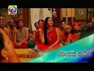 Maharaja Kansa 14/11/2018 - 106