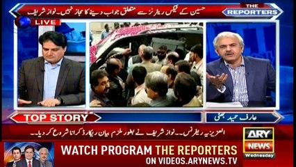 The Reporters | Sabir Shakir | ARYNews | 14 November 2018