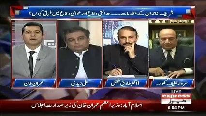 Supreme Court Ne Aik Aur Bara Kam Kar Dikhaya,,anchor Imran Khan
