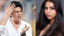 Shahrukh Khan gets ANGRY on Media for Calling Suhana Khan DUSKY | FilmiBeat
