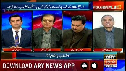 Power Play | Arshad Sharif   | ARYNews | 14 November 2018