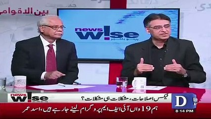 Asad Umar Telling what ias the Strategy of Govt for going to IMF..