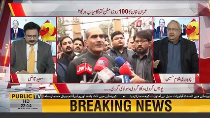 Ch Ghulam Hussain lashes out at Khuwaja Saad Rafique