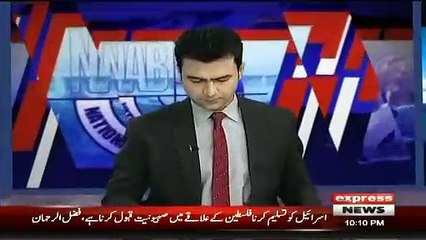 Agar Nawaz SHarif Ki Istasna Ko Qubool Nahi Kia Jata To Unke Case Par Kia ASraat Honge.. Kamran Murtaza Response