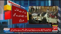Senate Election Se Pehle Hamza Shahbaz Ne Rehnumoon Ko Bula Kar Kia Kar Rahe Hain ? Watch Exclusive Footage