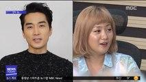 """[투데이 연예톡톡] 송승헌 """"박나래 매력적…'나래바' 가고파"""""""