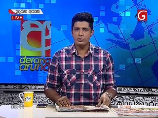 Derana Aruna 15/11/2018