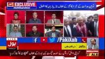 Best of Pakistani Politicians FIGHTING and ABUSING on LIVE TV! (Part 2) - _____POWER GAMING ZON...