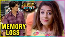 Pancham Suffers MEMORY LOSS | FORGETS Elaichi | Jijaji Chhat Par Hai