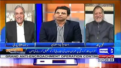 Irshad Bhatti gives befitting reply to PPP's Ch Manzoor