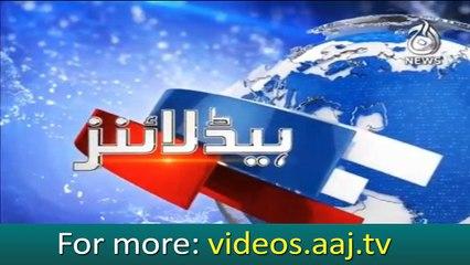 Headlines 10:00   15 November 2018   Aaj News