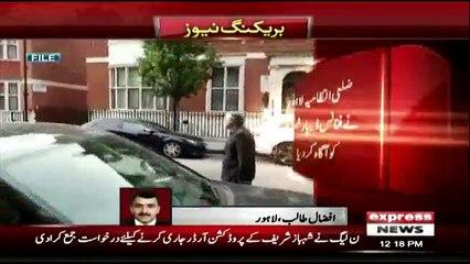 Adalat Kay Hukum Par Ishaq Dar Kay Asasay Punjab Hukoomat Nay Zabt Karliye