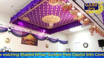 Hum Sar Deen Dayal Na Tum Sar - Shabad Kirtan Gurbani - Bhai Gurpreet Singh