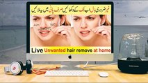 Unwanted hair remove home remedy  unwanted hair remove permanently for all body
