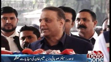 Lahore: Senior Soobai Wazir Aleem Khan Ki Media Sey Guftagu