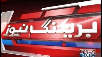 Lahore Township Main Waqa Hostel Sey Taliba Ki Lash Milney Ka Mamla