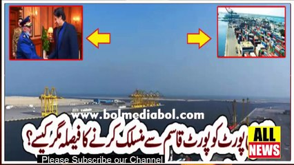 PM Imran Khan Big Announcement for Pakistani Nation | Ary News Headlines
