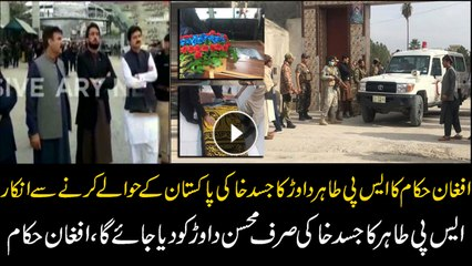 Afghan officials refused to hand over (SP) Tahir Khan Dawar's body to Pakistan