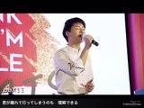 歌の日本語字幕動画13