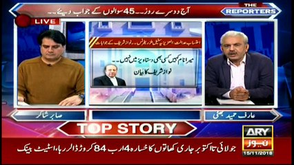 Reporters analyse Nawaz Sharif's changing statements in Al Azizia Steel Mills reference